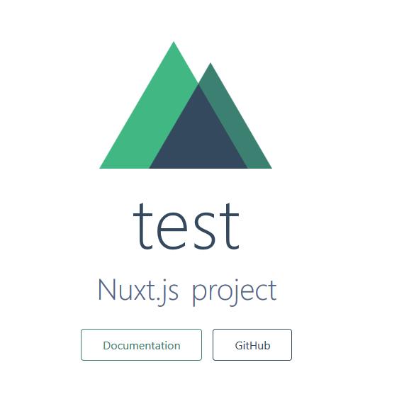 Nuxt js プロジェクト