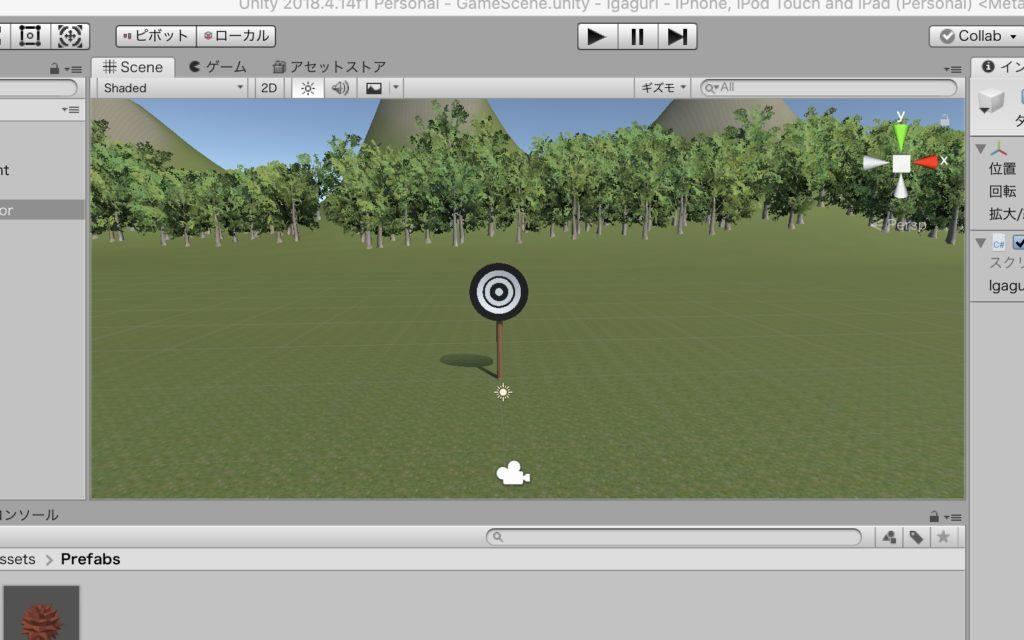 Unityの教科書3Dゲーム開発