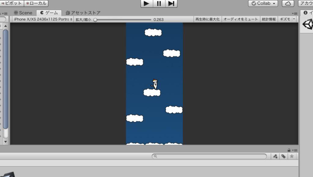 Unityの教科書2Dゲーム開発