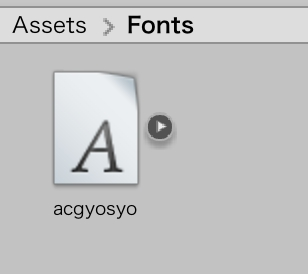 Unity - フォントの追加