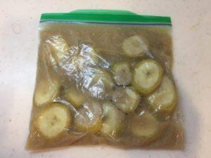 バナナトラップ発酵させる